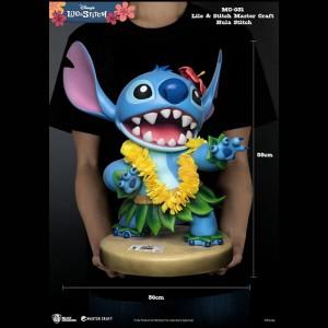 Disney statuette Master Craft Dumbo 32 cm